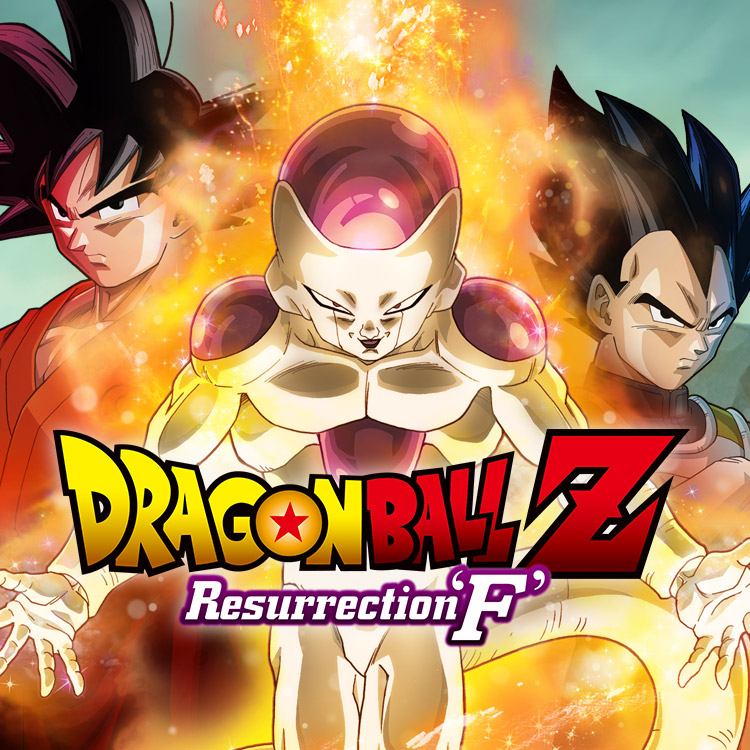dragon ball z the official site - Dragon Ball Z Com